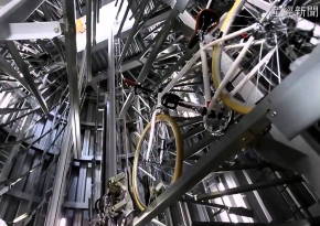 See This Awesome Bicycle Parking Technology In Japan